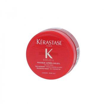 KERASTASE MASQUE APRES SOLEIL 75 ml / 2.55 Fl.Oz
