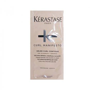 KERASTASE MONODOSE CURL MANIFESTO GELÉE CURL CONTOUR 10 ml - Gel-crema per definire i capelli ricci e mossi